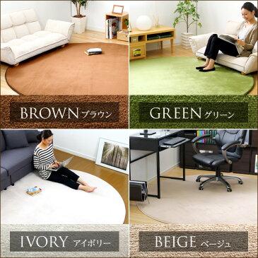 オシャレな家具 (円形・直径140cm)低反発マイクロファイバーラグマット(Mサイズ) ブラウン