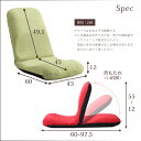 生活関連グッズ 美姿勢習慣、コンパクトなリクライニング座椅子(Lサイズ...