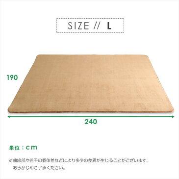 便利雑貨 高密度マイクロファイバー・低反発ラグマットLサイズ(190×240cm)オールシーズン対応 ブラウン