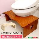 ナチュラルなトイレ子ども踏み台(29cm、木製)角を丸くしているのでお子様やキッズも安心して使えます ブラウン