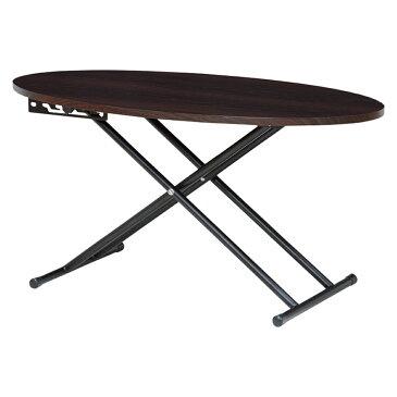 リフティングテーブル 楕円 折れ脚 テーブル 机 ダークブラウン
