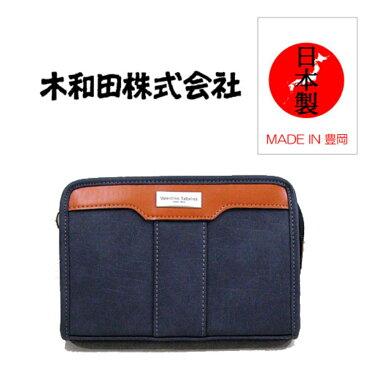 日本 鞄 ミニ ポーチ セカンド バッグ合皮フェイクレザーミニポーチ ネイビー 日本製