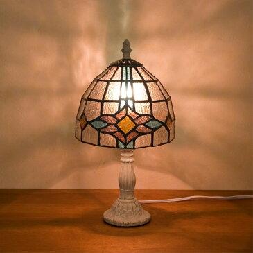 部屋 模様替え 洋風 【置照明】ティファニー[テーブルランプ ダイヤモンド]LED対応<E12/水雷型>ステンドグラス テーブルランプ