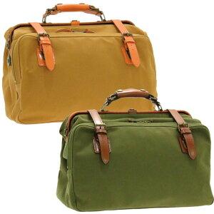 おしゃれ カバン 帆布OPダレスボストンバッグ小 トラベルボストンバッグ キャメル 日本製鞄 ポケット ボストン トラベル バッグ