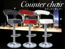 カウンター【黒】2点セットおしゃれ カウンターチェア チェアー 椅子 ...