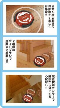 ロボット バキューム オート クリーナー 掃除機 自動 充電ロボットバキュームオートクリーナー【黒】