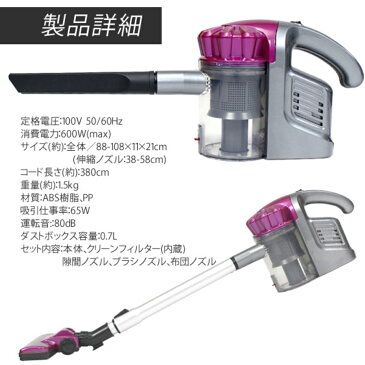 サイクロン スティック クリーナー 掃除機 掃除 ゴミ 強力 吸引サイクロンスティッククリーナー2in1【パープル】