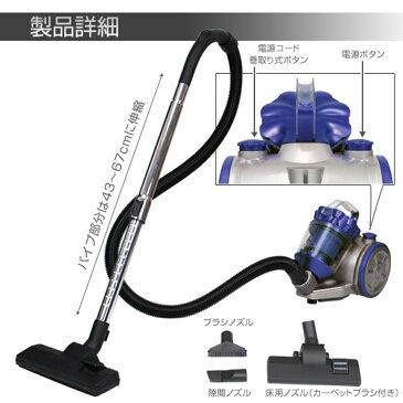 サイクロン バキューム クリーナー ハイパワー 強力 掃除機 掃除サイクロンバキュームクリーナーMD【紫】