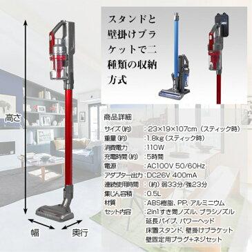 コードレスサイクロンクリーナー【青】ブルーコードレス サイクロン クリーナー 掃除 掃除機