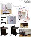 【送料無料】家具 机 テーブル キャスター付き サイドテーブル