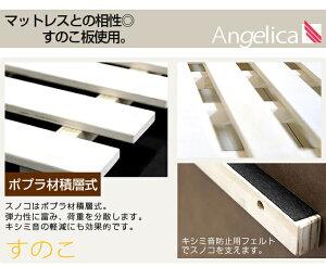 木製ベッドフレームダブルサイズ(マットレス別売)アンゼリカ3フラット両側引き出しすのこ収納ベッドダーク
