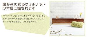 マットレスセットアイアン木製シンプルモダンミッドセンチュリーポケットコイルおしゃれサイネリアベッドノンフリップレギュラーポケットコイルマットレス付き(セミダブルサイズ)