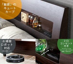 マットレスセット高さ調整シンプルコンセント付ポケットコイルおしゃれフェンネル3ピロートップマットセット(クイーンサイズ)