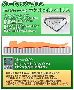 パネル型ラインデザインベッドWK240(SD+SD)SGマーク付国産ポケットコイルスプリングマットレス付