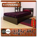 Bed betto 白 パネル型ラインデザインベッド セミシングル ポケットコイルスプリングマットレス付マット付 BED ベット 白 ホワイト WH 焦げ茶 ダークブラウン DBR SS