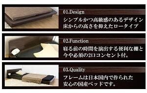 コンセント付ロースタイルステージベッドセミダブル二つ折りポケットコイルスプリングマットレス付