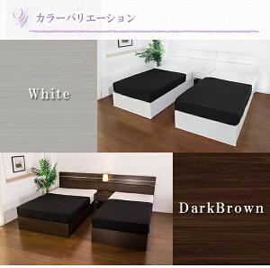 ホテルスタイルベッドダブル二つ折りボンネルコイルスプリングマットレス付マット付BEDベット白ホワイトWH焦げ茶ダークブラウンDBRD