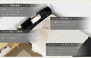 棚照明コンセントブックスタンド付フロアベッドセミシングル二つ折りポケットコイルスプリングマットレス付