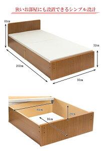 選べる収納スタイルシングルパネルベッドDタイプ(Box収納×2)BEDベット茶ブラウンBRSSセミシングルSダブル