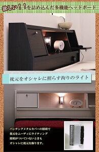 フラップテーブル照明コンセント引出付ベッドセミダブルポケットコイルスプリングマットレス付
