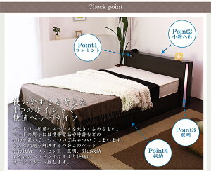 棚W照明コンセント引出付デザインベッドセミダブル二つ折りポケットコイルスプリングマットレス付