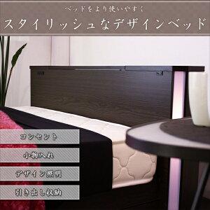 棚W照明コンセント引出付デザインベッドシングル二つ折りポケットコイルスプリングマットレス付