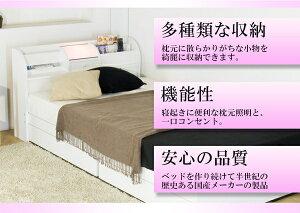 リモコンマガジンラック照明コンセント引出付ベッドシングルボンネルコイルスプリングマットレス付