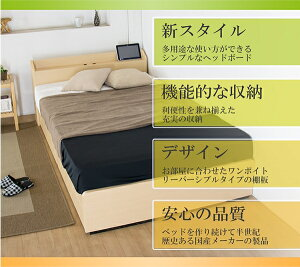 高さが変えられる棚板引出付ベッドシングル二つ折りボンネルコイルスプリングマットレス付