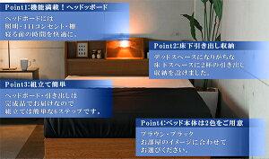 棚照明コンセント引き出し付きデザインベッドシングル二つ折りポケットコイルスプリングマットレス付マット付引出BEDベットライト日本製黒ブラックBK茶ブラウンBRS
