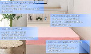 【オール日本製】棚コンセント引き出し付きカントリー調ベッドシングルSGマーク付国産ボンネルコイルスプリングマットレス付マット付引出BEDベット日本製白ホワイトWHナチュラルNA