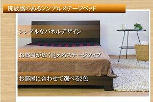 パネル型ロースタイルベッドシングル二つ折りポケットコイルスプリングマットレス付