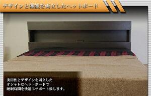 ムードライトコンセント付ロースタイルベッドセミダブル二つ折りポケットコイルスプリングマットレス付