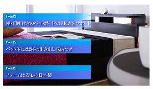 棚W照明引出付ベッドセミダブルSGマーク付国産ボンネルコイルスプリングマットレス付