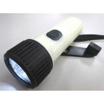 本体部分が 蓄光素材 アウトドア や 防災用ライト 点滅 点灯 も できる 【LED】手回し充電式 暗闇でも見つけやすいLEDライト