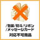 アニマルメラミンスポンジ10個セット33086【包装不可】