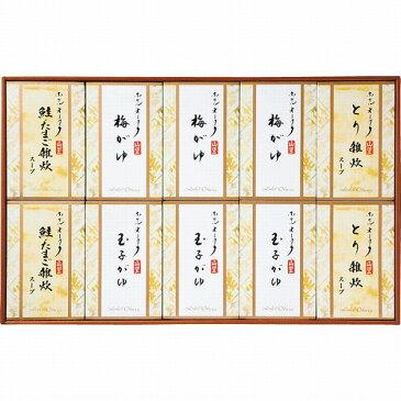 【楽ギフ_包装】ホテルオークラおかゆ・雑炊スープ詰合せYS-50SH