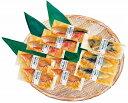 【京都府】京味噌・漬け魚詰合せPFD-003【代引き不可】【同梱不可】【冷凍】【うまいもん便】
