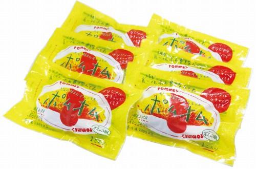 【大阪府】ポムの樹 特製オムライス6袋セットPO-6【代引き不可】【同梱不可】【うまいもん便】