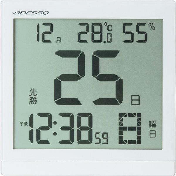 大画面クリア日めくり電波時計BC-8656