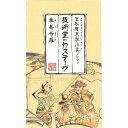 ササキギフト シロとクロで買える「長崎堂 カステーラC-5」の画像です。価格は513円になります。
