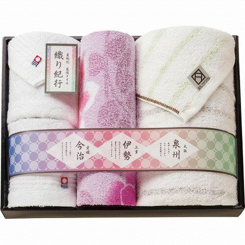 織り紀行 タオルセットSS-5007【40%OFF】