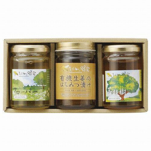 まじめな蜂蜜 クローバー・菩提樹・生姜はちみつ漬けセットNJ-4000