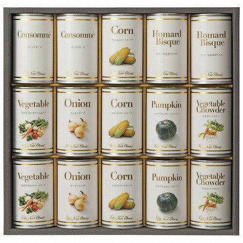 ホテルニューオータニ スープ缶詰セット No80AOS-80