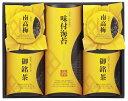 【40%OFF】有明海苔・静岡茶・紀州梅詰合せIZ-605
