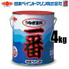 船底塗料日本ペイントうなぎ塗料一番ブルー青/4kg船舶用品船具