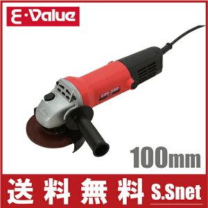 藤原産業E-Value100mmディスクグラインダー550W