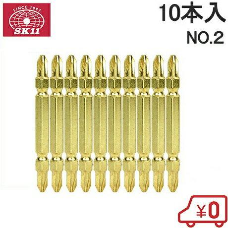 穴あけ・締付工具, 電動ドリル・ドライバードリル SK11 GOLD No.2 65mm 10 SGS10-65 2
