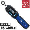 【送料無料】SK11 デジタル トルクレンチ 9.5mm(3...