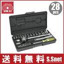 藤原産業 E-Value ソケットレンチセット ドライバービットセット 工具セット ツールセット ESR-328