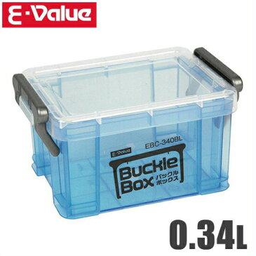 E-Value 収納ボックス フタ付き EBC-340BL [収納box プラスチック 工具箱 ツールボックス コンテナ おしゃれ アウトドア]